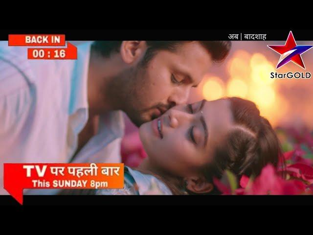 Bheeshma Full Movie Hindi Dubbed Updates Trailer Bheeshma South Movie In Hindi Nithin Rashmika Catch Story